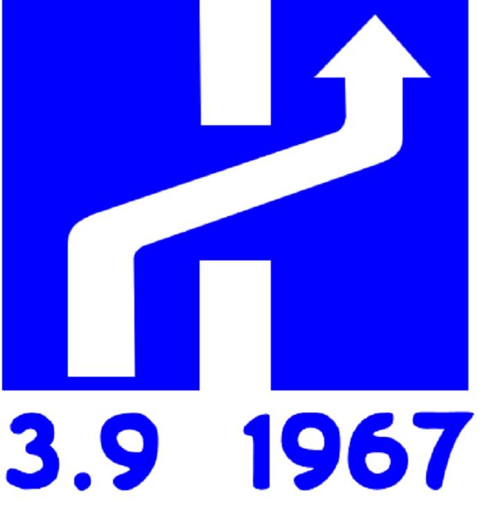 To σήμα το οποίο υπενθύμιζε στους οδηγούς για την επερχόμενη αλλαγή (wikipedia commons)