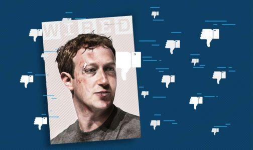 Facebook_Dead_Protagon
