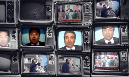 fokasTV3