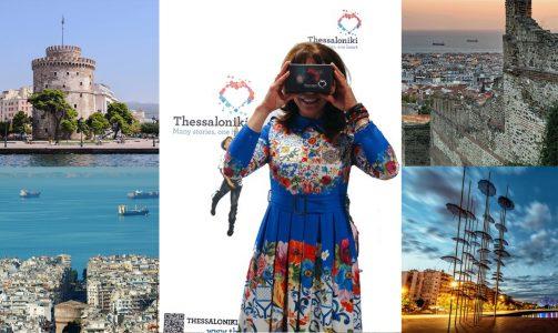 (Thessaloniki Travel/Facebook)