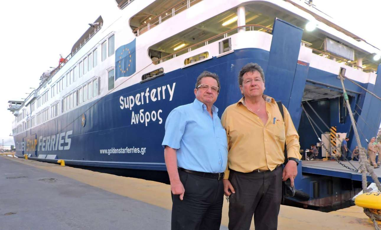 superferry-andros