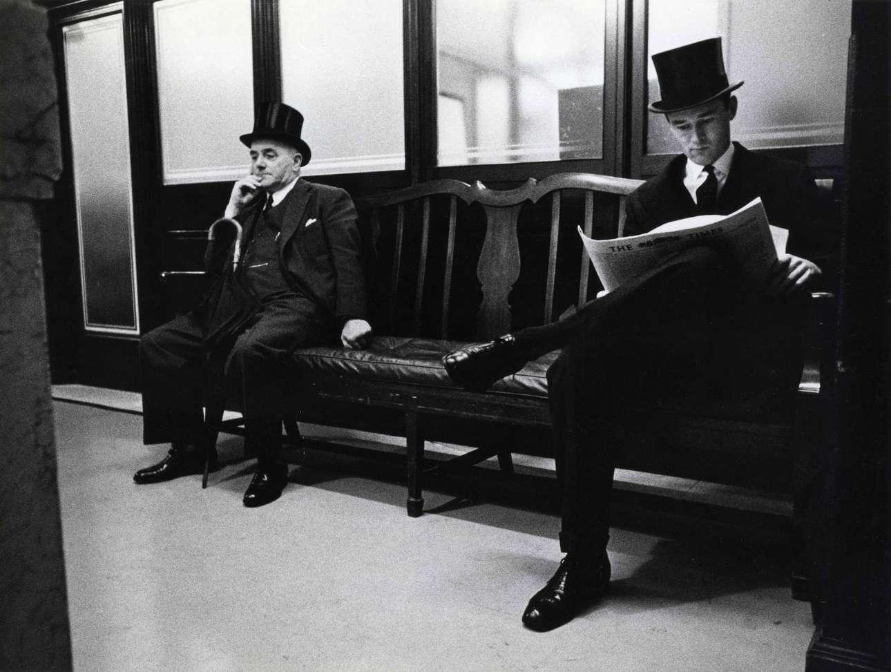 Χρηματιστές στο Σίτι του Λονδίνου, το 1958