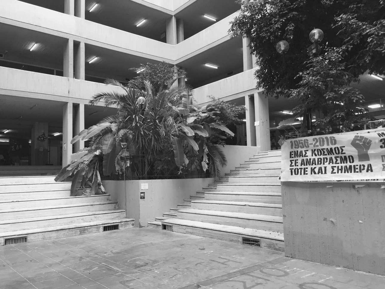 Philosophy School - Kapodistrian University of Athens - Image by Neiheiser Argyros