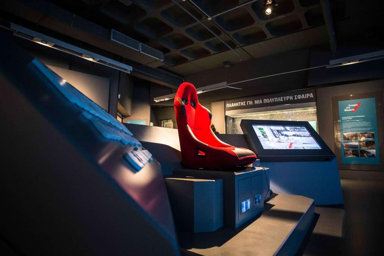 Η καρέκλα εικονικής πραγματικότητας στην έκθεση «Σεισμός στο Μουσείο»