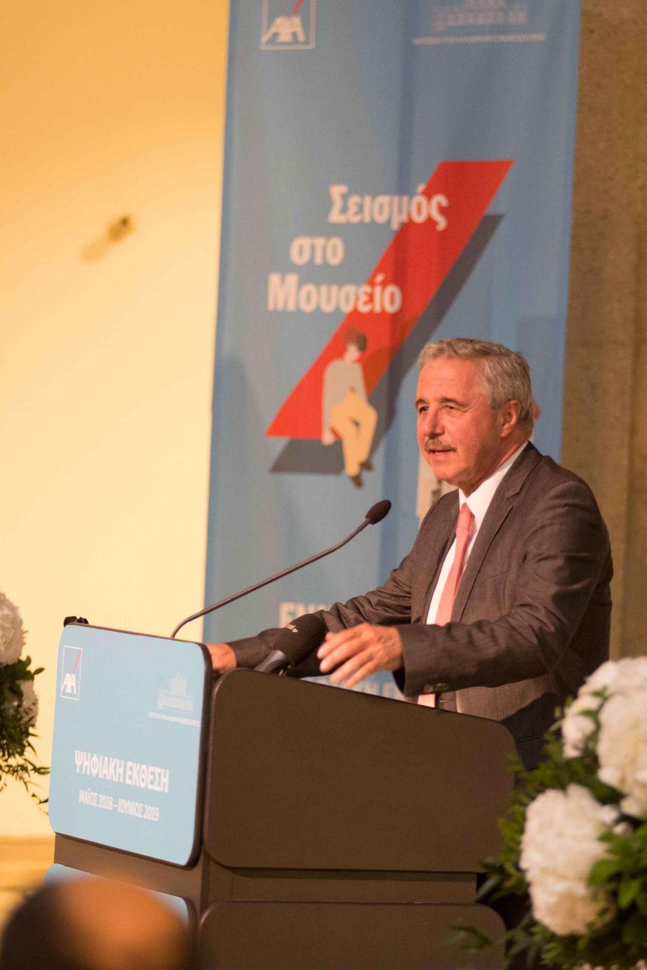 Καθηγητής Γιάννης Μανιάτης, Βουλευτής Αργολίδας ΔΗΣΥ, Πρ. Υπουργός