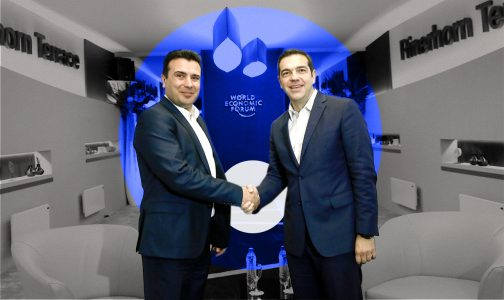 Meeting between the Prime Minister of Greece Alexis Tsipras and his FYROMian counterpart Zoran Zaev, on the margins of the World Economic Forum, in Davos, Switzerland, on January 24, 2018 / Συνάντηση του πρωθυπουργού Αλέξη Τσιπρα με τον Πρωθυπουργό της ΠΓΔΜ Ζόραν Ζάεφ, στα πλαίσια του Παγκόσμιου Οικονομικού Φόρουμ, στο Νταβός, Ελβετία, στις 24 Ιανουρίου, 2018