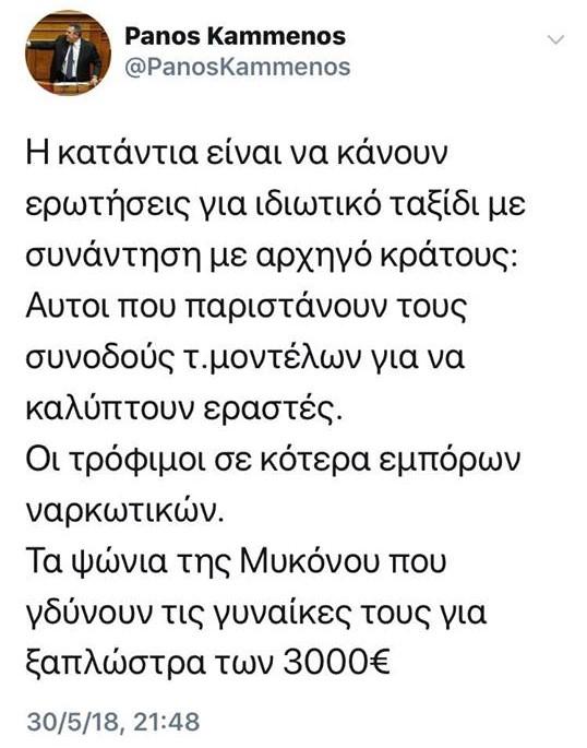 tweet_kammenou