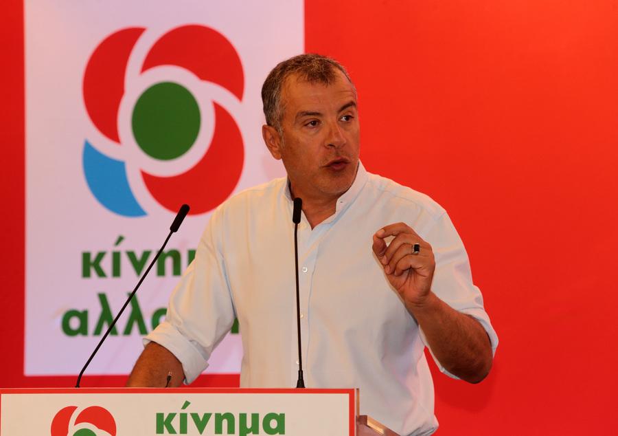 Ο επικεφαλής του Ποταμιού Σταύρος Θεοδωράκης  μιλά στη συνεδρίαση της Κεντρικής Πολιτικής Επιτροπής του Κινήματος Αλλαγής/ΑΠΕ-ΜΠΕ