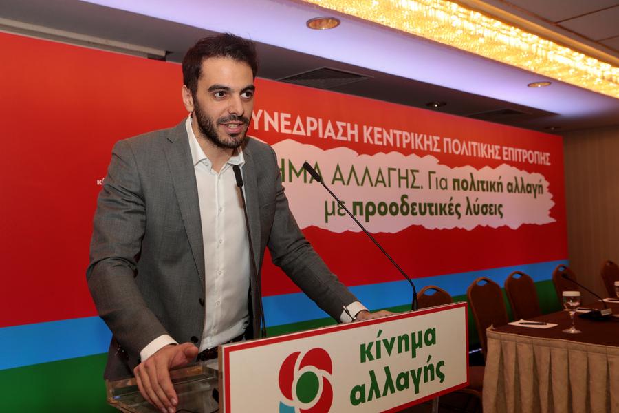 Ο γραμματέας του Κινήματος Αλλαγής, Μανώλης Χριστοδουλάκης στο βήμα (φωτό: ΑΠΕ-ΜΠΕ)