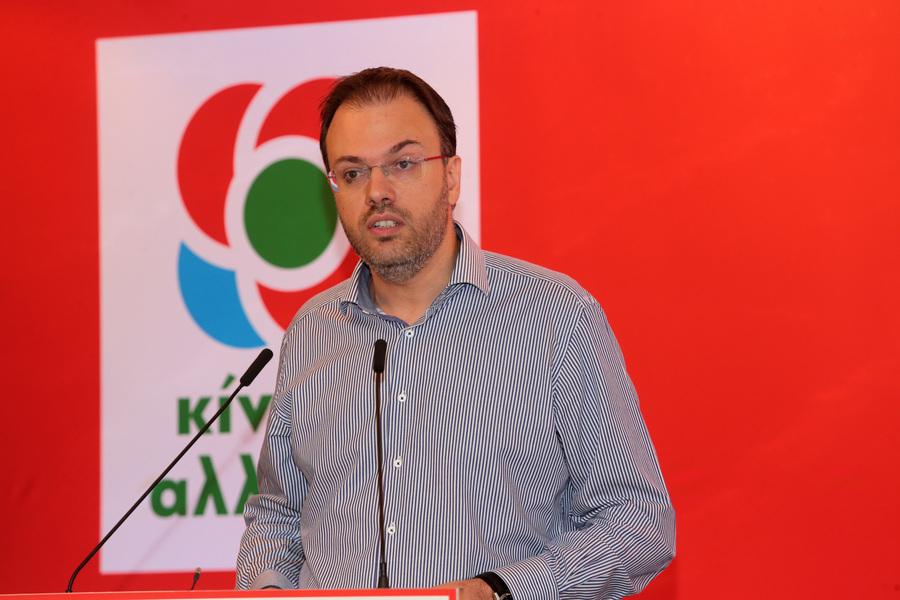 Ο Θανάσης Θεοχαρόπουλοςς μιλά στη συνεδρίαση της Κεντρικής Πολιτικής Επιτροπής του Κινήματος Αλλαγής, (φωτό:ΑΠΕ-ΜΠΕ)