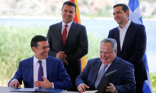 2018-06-17T101135Z_1506022664_RC1FE47AD0A0_RTRMADP_3_GREECE-MACEDONIA-NAME-AGREEMENT