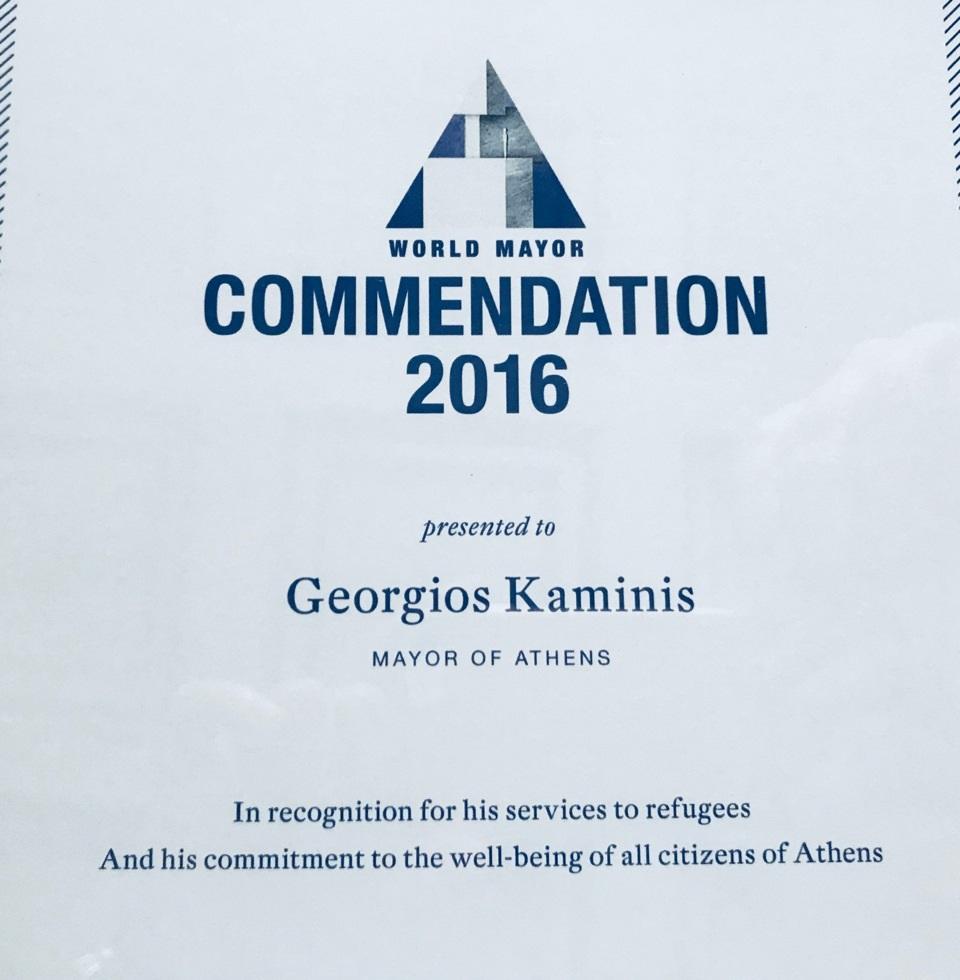 Ο έπαινος «Δήμαρχος του Κόσμου για το 2016», για τον Γιώργο Καμίνη