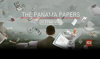 PANAMA_NATIVE_the seque_II-v