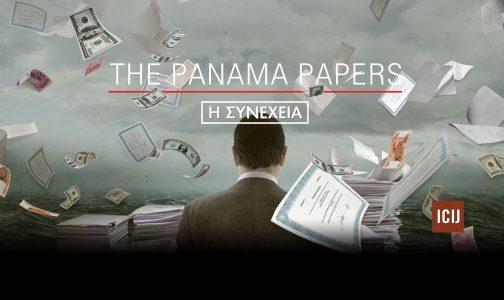 PANAMA_NATIVE_the seque_Protagon