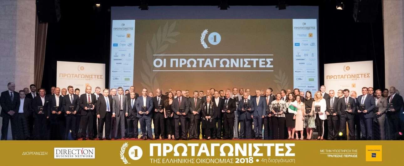 Αυτοί είναι οι πρωταγωνιστές της ελληνικής οικονομίας (direction.gr)