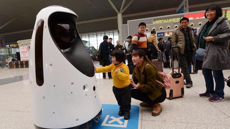 robotairport
