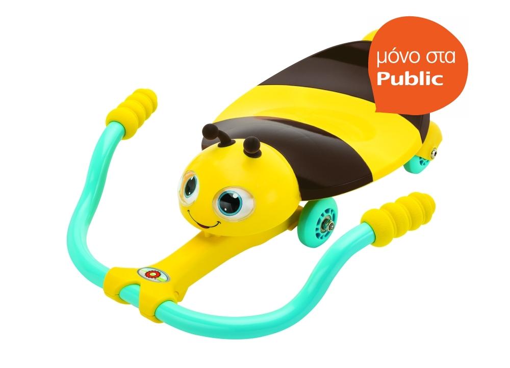 scooter-razor-lil-buzz-25073640-1000-1186985
