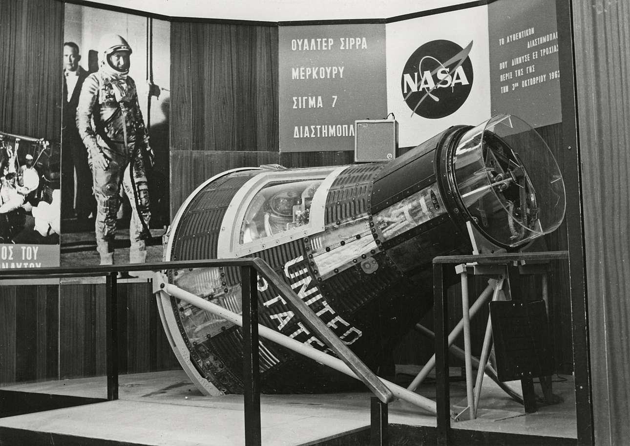 1963_Cockpit of spacecraft Sigma7