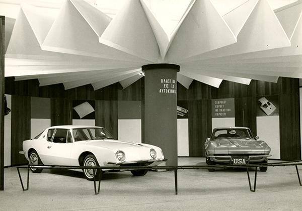 1963_cars at USA pavilion-2