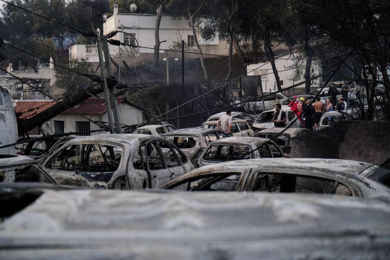 Μία θάλασσα από κατεστραμμένα αυτοκίνητα