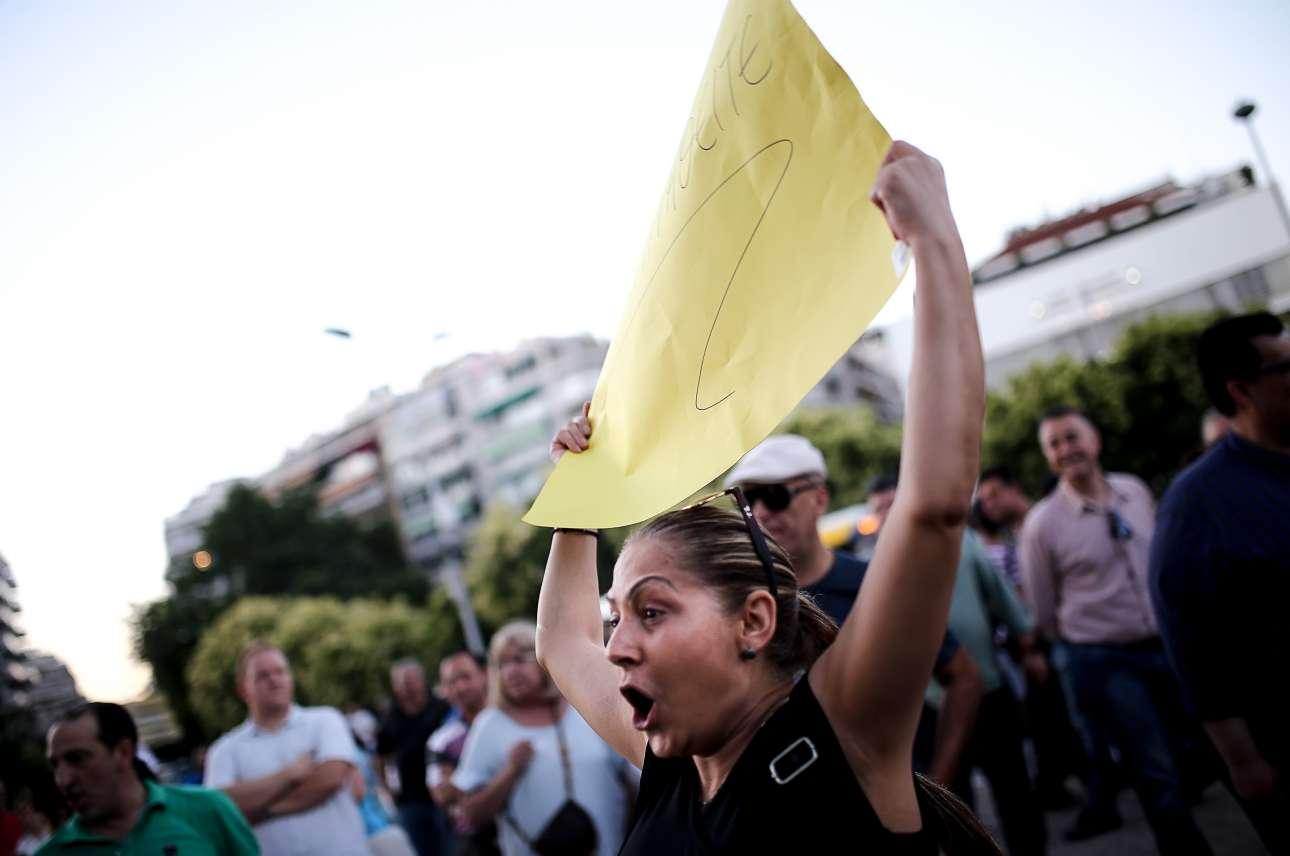 Αποτέλεσμα εικόνας για ΑντιΣΥΡΙΖΑ Συμμαχία ΦΩΤΟ