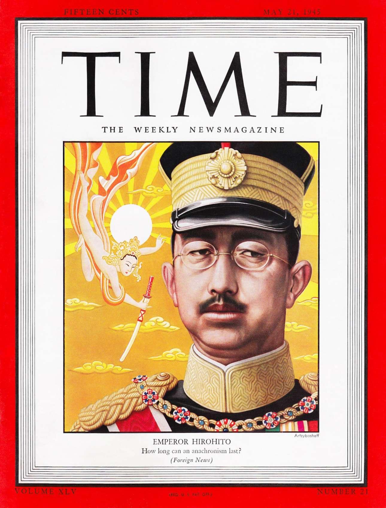 Με τα χρόνια τα εξώφυλλα έγιναν έγχρωμα, ζωγραφισμένα στο χέρι. Σε αυτό, από τις 21 Μαΐου 1945, εικονίζεται ο ιάπωνας αυτοκράτορας Χιροχίτο. Λίγους μήνες αργότερα θα υπογραφόταν η συνθηκολόγηση της χώρας του και θα έληγε ο Β' Παγκόσμιος Πόλεμος