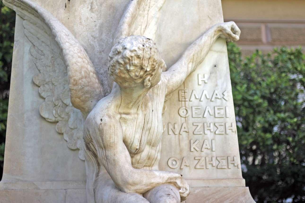 Κάτω από το άγαλμα του διπλωμάτη, πολιτικού και Πρωθυπουργού της Ελλάδος Χαρίλαου Τρικούπη αναγράφεται η ρήση «Η Ελλάς θέλει να ζήση και θα ζήση»
