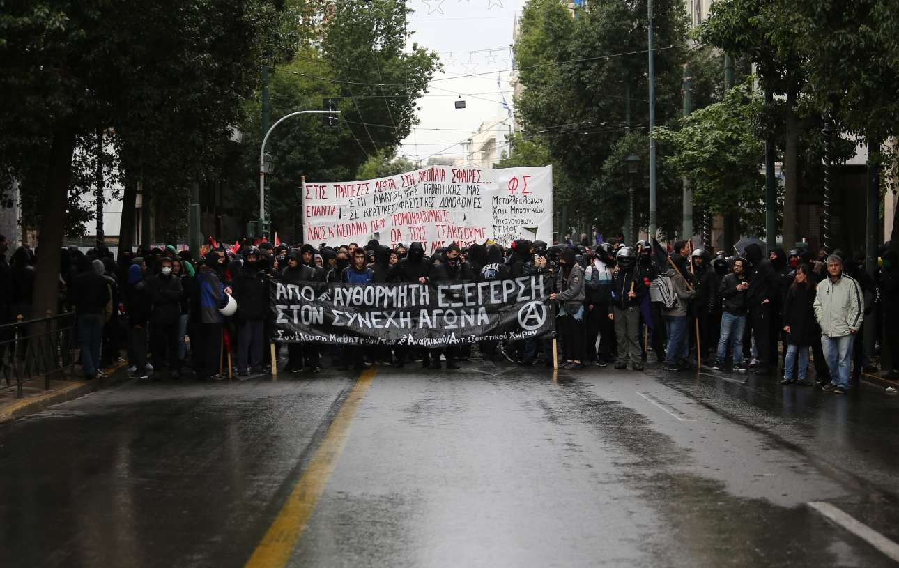 Η πορεία στη μνήμη του Γρηγορόπουλου.