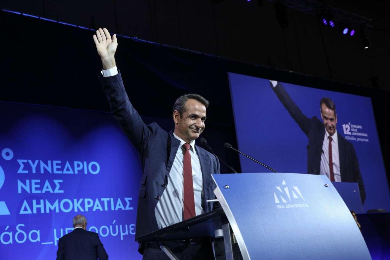 Με πνεύμα νικητή ο Κυριάκος Μητσοτάκης αποχαιρετά τους συνέδρους