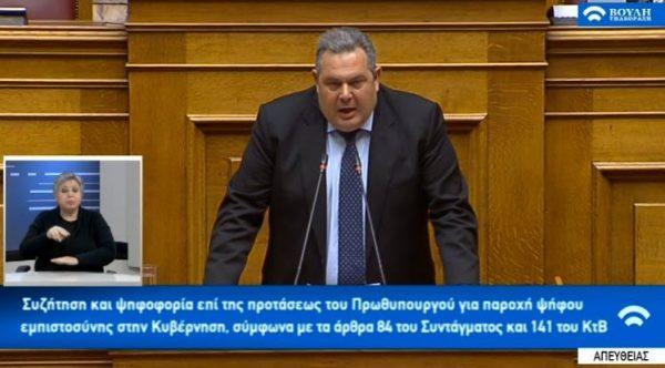 Κάποια στιγμή η συζήτηση ξέφυγε και ο Θόδωρος Καράογλου της ΝΔ σηκώθηκε από  τα έδρανα και ζήτησε να γίνει αλκοτέστ στον κ. Καμμένο. Ο τελευταίος  εξεμάνη και ... 41db46e1d89