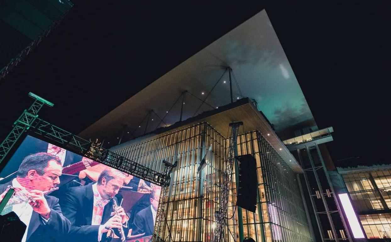 Οι επισκέπτες παρακολούθησαν σε απευθείας μετάδοση τη συναυλία της Φιλαρμονικής Ορχήστρας του Βερολίνου