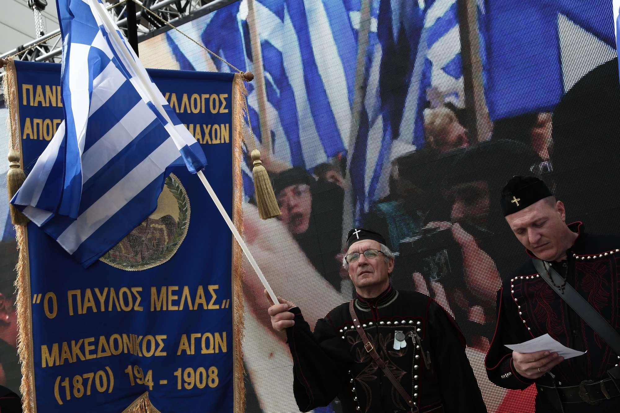 «Μακεδονομάχοι»...