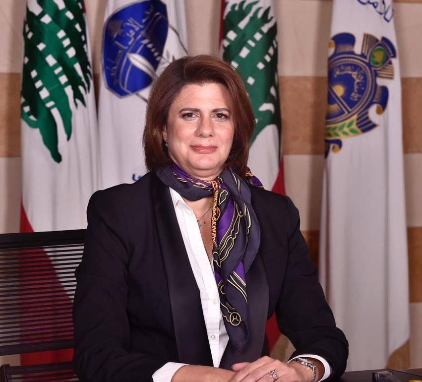 Αποτέλεσμα εικόνας για Λίβανος: Ορκίστηκε η πρώτη γυναίκα υπουργός Εσωτερικών στον αραβικό κόσμο