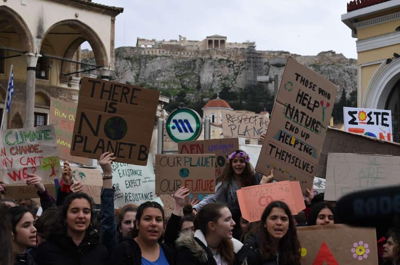 Μαθήτριες διαδηλώνουν για το κλίμα με φόντο την Ακρόπολη στο Μοναστηράκι