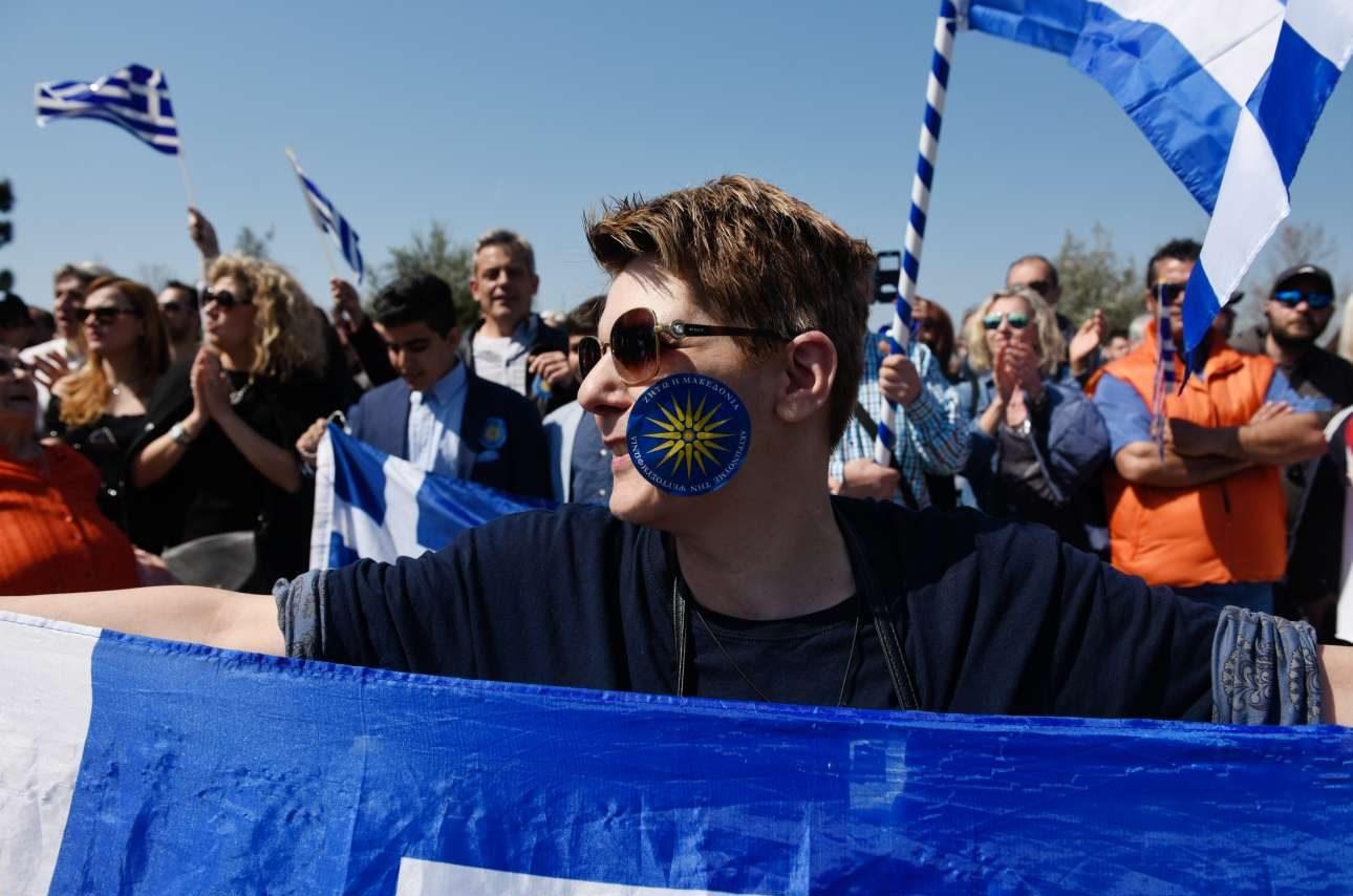 Διαμαρτυρίες είχαμε όμως και στη Θεσσαλονίκη για το Μακεδονικό