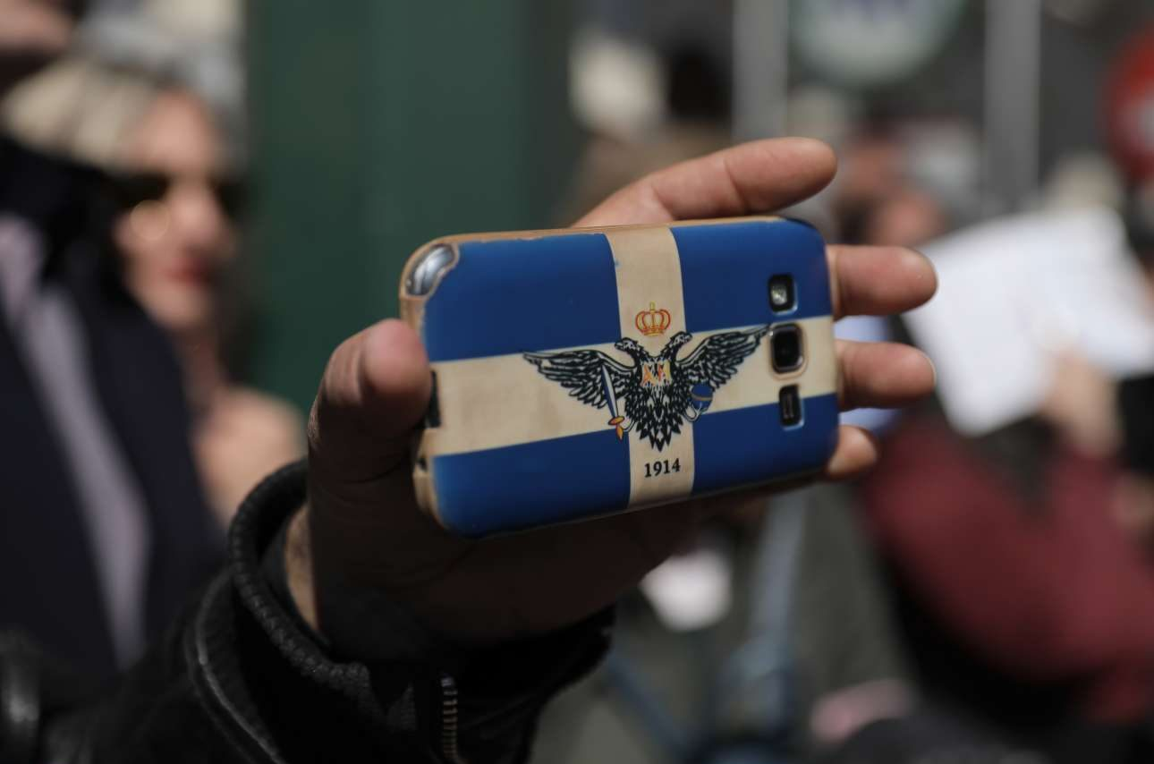 Σέλφι με κινητό-σημαία