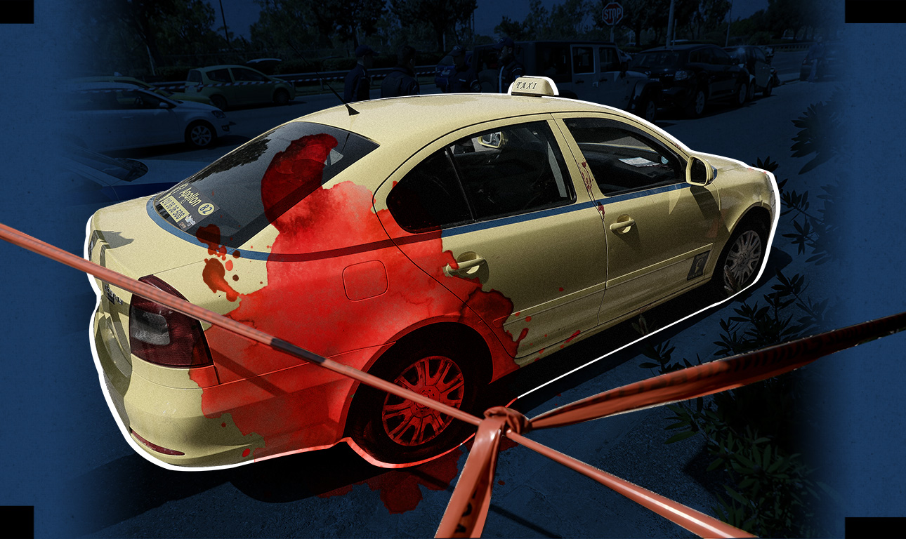 Πλύσιμο αυτοκινήτου όργιο