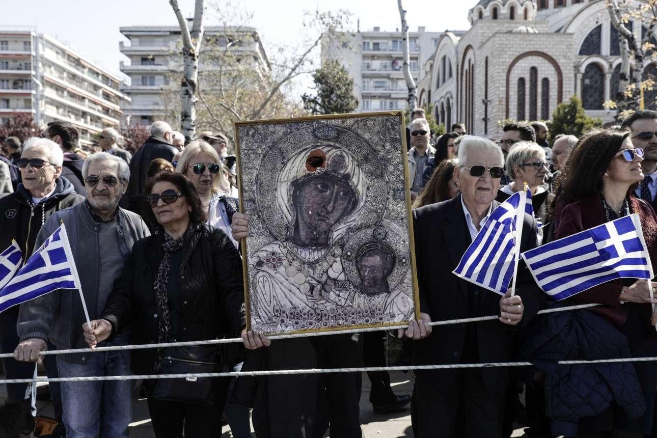 Διαμαρτυρία με την εικόνα της Παναγίας στη Θεσσαλονίκη