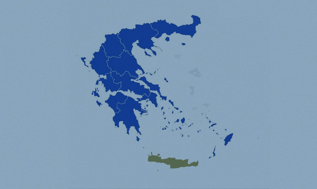 Περιφέρειες: (Σχεδόν) ΟΛΗ η Ελλάδα έγινε «μπλε»