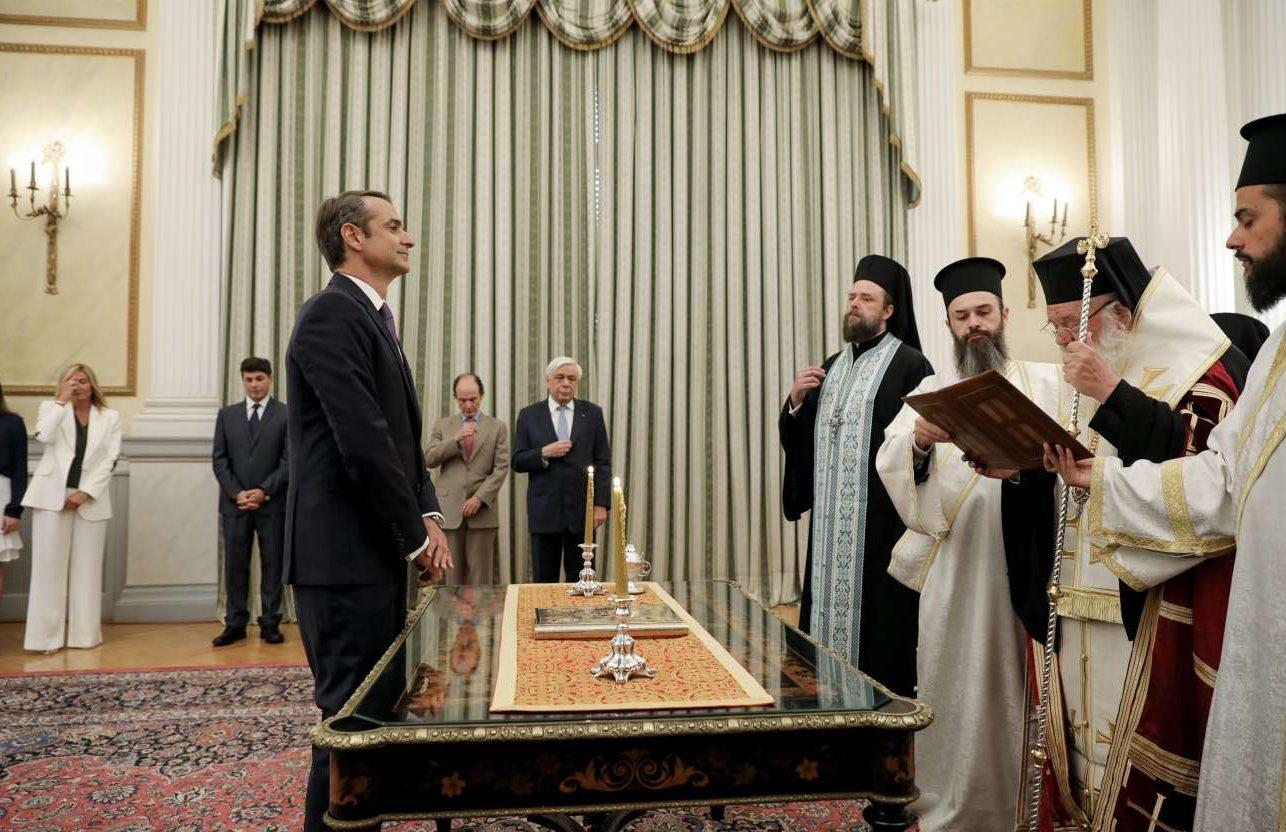 Ο Κυριάκος Μητσοτάκης ορκίζεται Πρωθυπουργός της χώρας ενώπιον του Αρχιεπισκόπου Ιερώνυμου