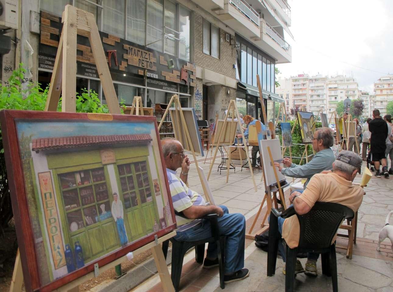 Υπαίθρια ζωγραφική αλλά και έκθεση των εικαστικών έργων σε πεζόδρομο της Θεσσαλονίκης