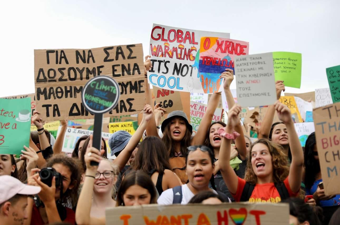 Οι κινητοποιήσεις σε όλο τον κόσμο είναι ένα σαφές μήνυμα από τη νέα γενιά στις προηγούμενες