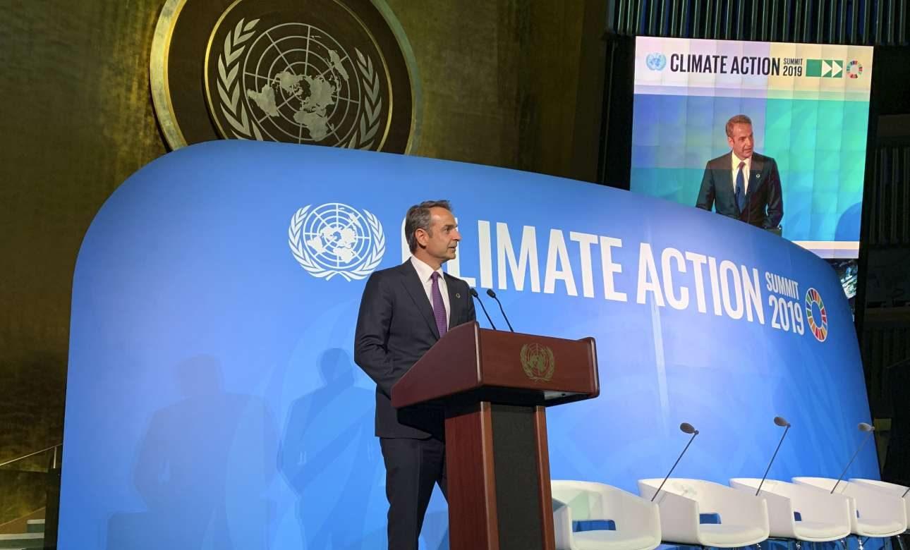 Η συγκλονιστική ομιλία του Κυριάκου Μητσοτάκη στον ΟΗΕ για το κλίμα - Βίντεο