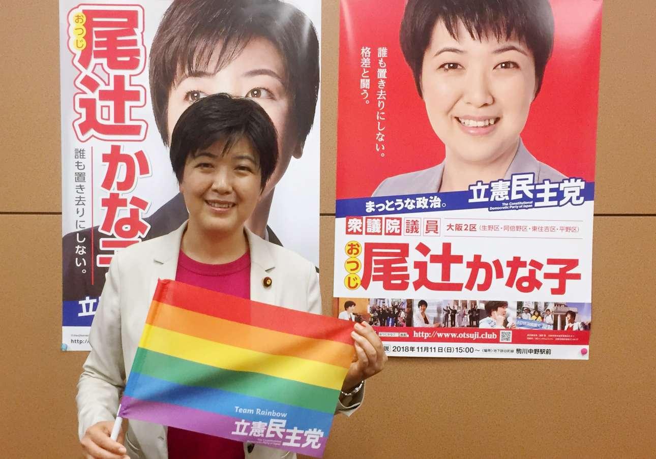 Κανάκο Οτσούτζι: να και η πρώτη δεδηλωμένη ομοφυλόφιλη βουλευτής στην ιστορία του ιαπωνικού Κοινοβουλίου