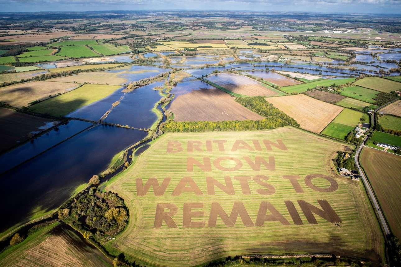 Οργωσαν γερά το βρετανικό χωράφι οι πολέμιοι του Brexit, μήπως καρποφορήσει κάνα θαύμα την τελευταία στιγμή