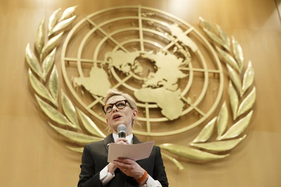 Κέιτ Μπλάνσετ: η αυστραλή ηθοποιός και πρέσβειρα της Υπατης Αρμοστείας του ΟΗΕ για τους πρόσφυγες μιλάει σε εκδήλωση του Οργανισμού στη Γενεύη