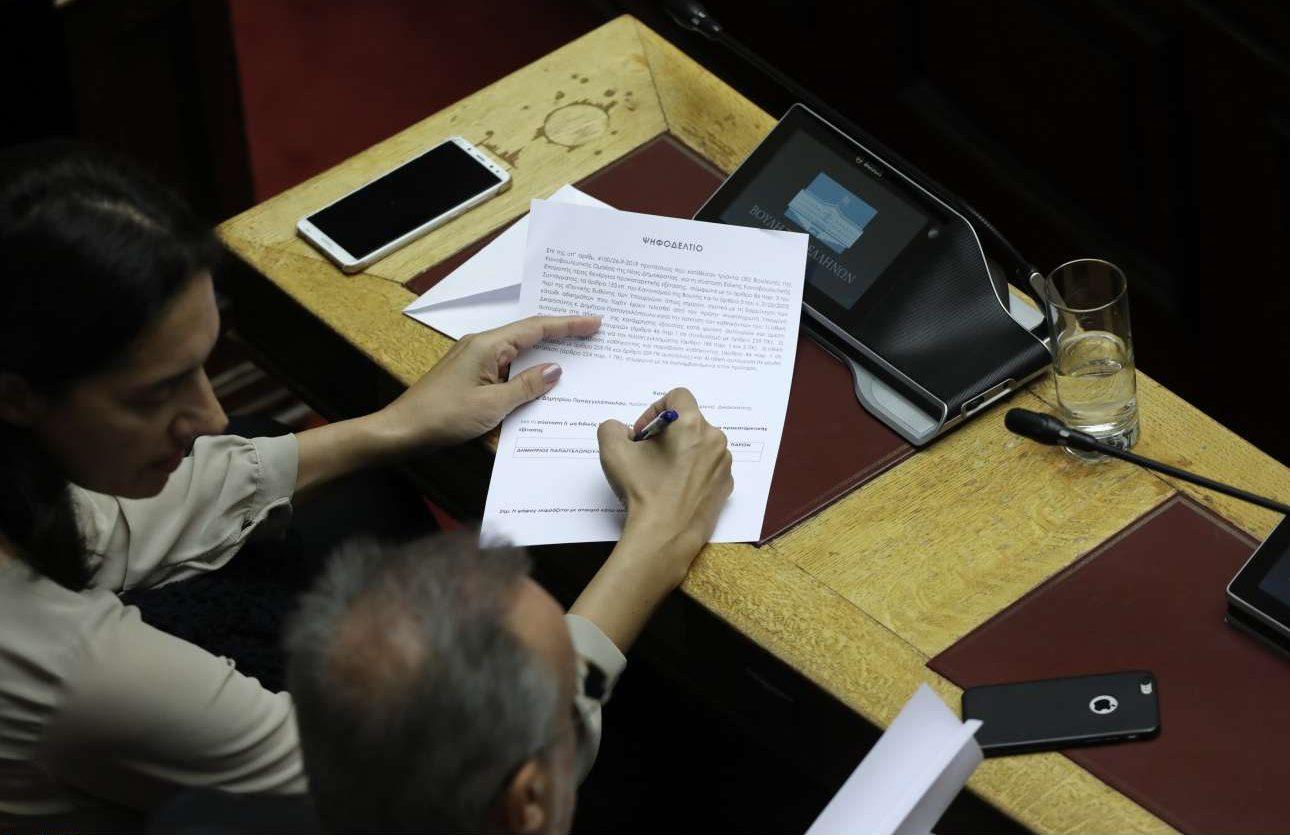 H βουλευτής Α Πειραιώς της ΝΔ, Νόνη Δούνια, συμπληρώνει το ψηφοδέλτιο
