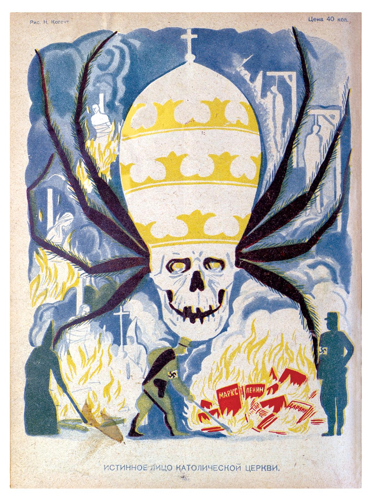 «Το πραγματικό πρόσωπο του καθολικισμού» φανερώνεται με την πυρά της Ιεράς Εξετάσεως, εκεί όπου οι άνθρωποι καίγονται ζωντανοί, ενώ οι ναζιστές τροφοδοτούν τις φλόγες με τα άπαντα των Μαρξ και Λένιν (Περιοδικό «Αθεος», 1934)