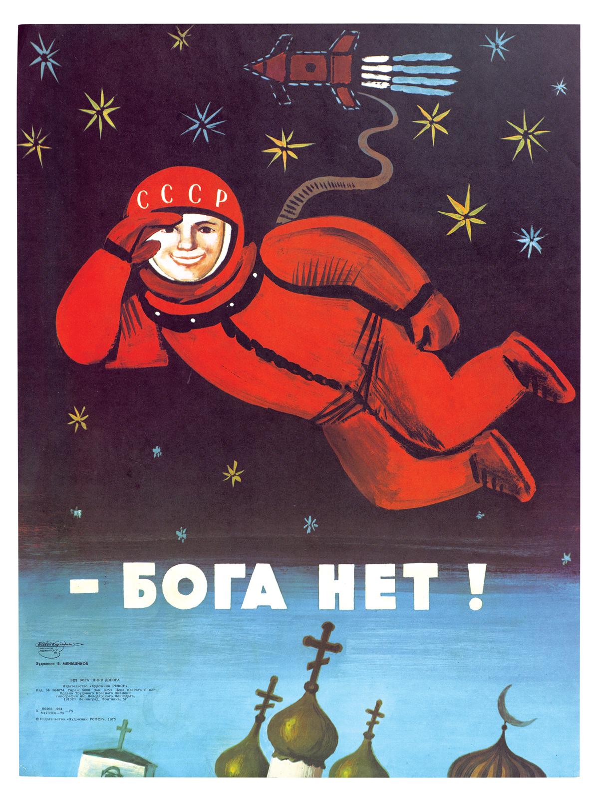 Ο σοβιετικός αστροναύτης βεβαιώνει χριστιανούς και μουσουλμάνους ότι εκεί ψηλά «δεν υπάρχει Θεός» - ωστόσο σήμερα δεν υπάρχει σοβιετικός αστροναύτης (Πόστερ του 1975)