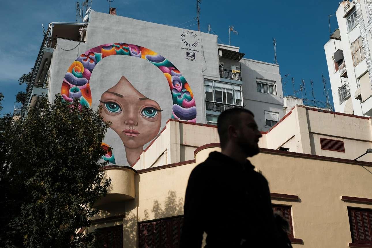 Τοιχογραφία στη διασταύρωση των οδών Αλεξάνδρου Σβώλου και Δημητρίου Γούναρη, έργο των καλλιτεχνών Αργύρη SER Σαρασλανίδη και Σιμόνης Φοντάνα με τίτλο «Πορτρέτο της Θεσσαλονίκης»